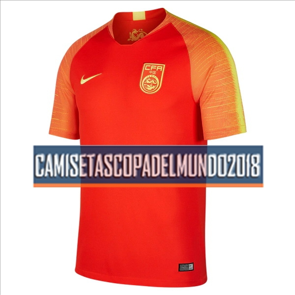 Primera Camiseta Seleccion China Mundial 2018